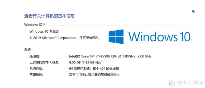 商务移动硬盘:东芝CANVIO Premium 2TB移动硬盘体验