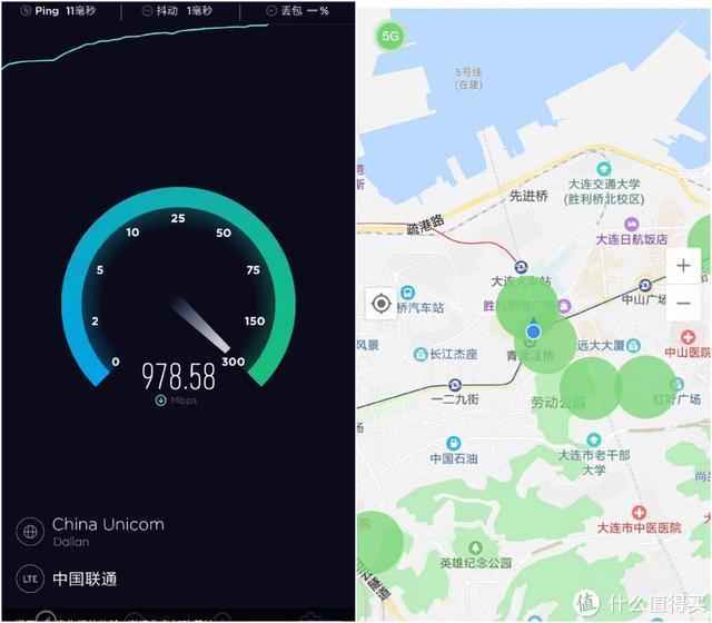 5G极致速度体验:打卡小米首款5G手机
