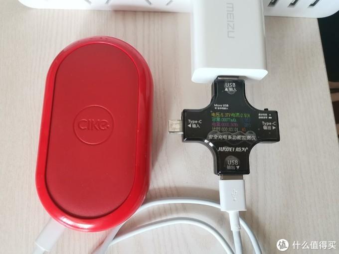CIKE小红玩 二合一无线充电宝试用分享