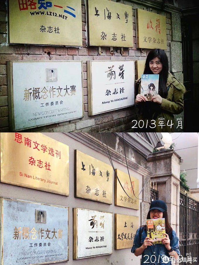 感受魔都魅力:中秋节上海之旅