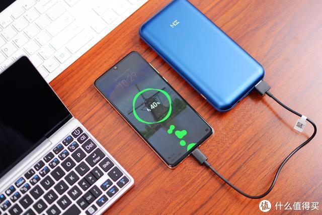 不能给笔记本充电的移动电源就不合格?9102年了,紫米10号移动电源Pro这么定义