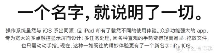 终于来了!iPadOS正式版完全解读:苹果的一小步,iPad的一大步!