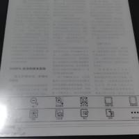 文石Boox MAX3平板电脑使用体验(外观|显示|性能|程序|续航)