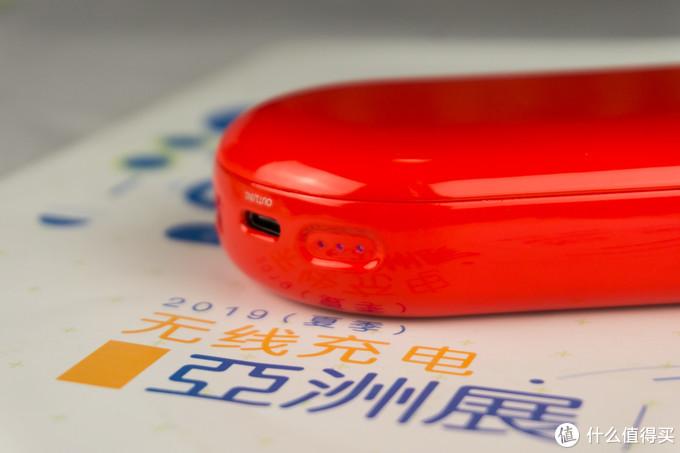 假期出行好帮手:cike小红玩无线充电宝上手体验