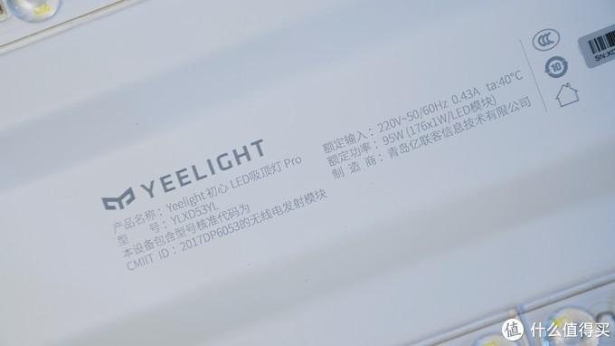 """简约的 Yeelight,不变的""""初心""""—Yeelight初心吸顶灯"""