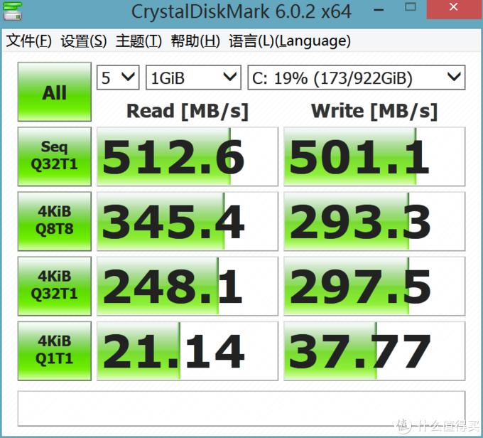 超极本DIY更换硬盘(西部数据Blue 3D SSD 1T)