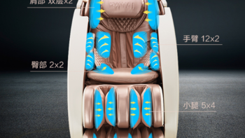 荣泰按摩椅RT-7706外观展示(型号 颜色 遥控器 正面 背面)