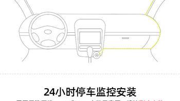 凌度Z320行车记录仪使用体验(屏幕|功能|设置|优点|缺点)
