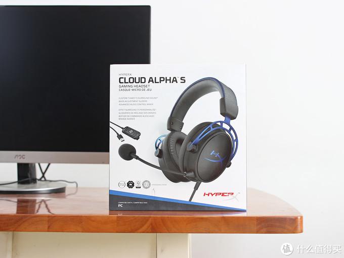 你的弱点我来弥补,低音滑块+7.1环绕声,Alpha S 阿尔法加强版游戏耳机
