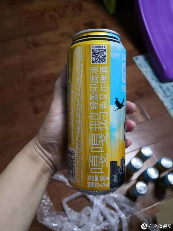 入口香甜,回味苦涩,味觉丰满似香水的鹅岛啤酒