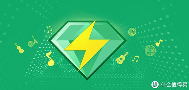 哔哩哔哩大会员 X QQ音乐豪华绿钻推出联合会员,限时6折开通,联合月卡最低25元开通!