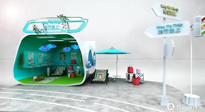 逛展不迷路 优质车品买不停——2019品质生活节 · 天猫车品馆攻略