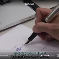 万宝龙大班146特别款半山纹银钢笔外观展示(活塞|笔握|笔尖|笔帽|笔杆)