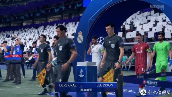 FIFA20欧冠比赛开场仪式画面