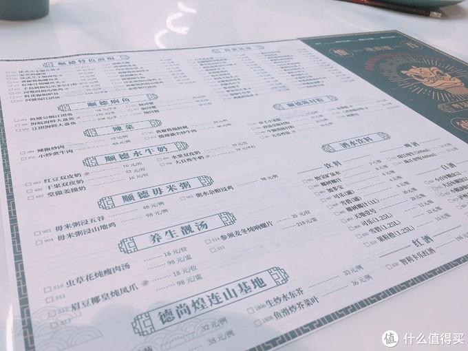 来广州沙园尝鲜顺德菜