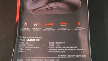 黑爵i305Pro双模电竞鼠标外观展示(LOGO|左右键|滚轮|脚贴|按钮)