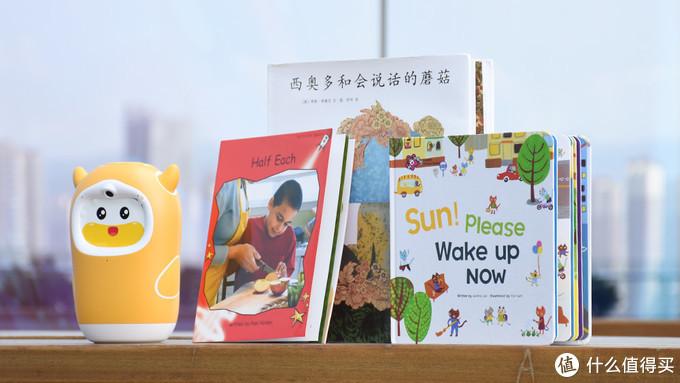 更智慧的儿童伴侣 牛听听新品读书牛体验