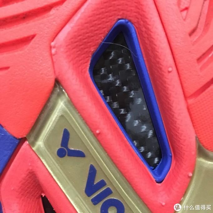 鞋底的碳板