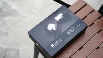 RE800银版拓扑振膜入耳式耳机外观展示(接口|线材|随身盒|耳塞套|包装)