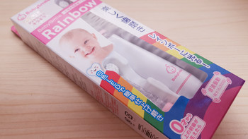 母婴必囤清单(牙刷|吸鼻涕)