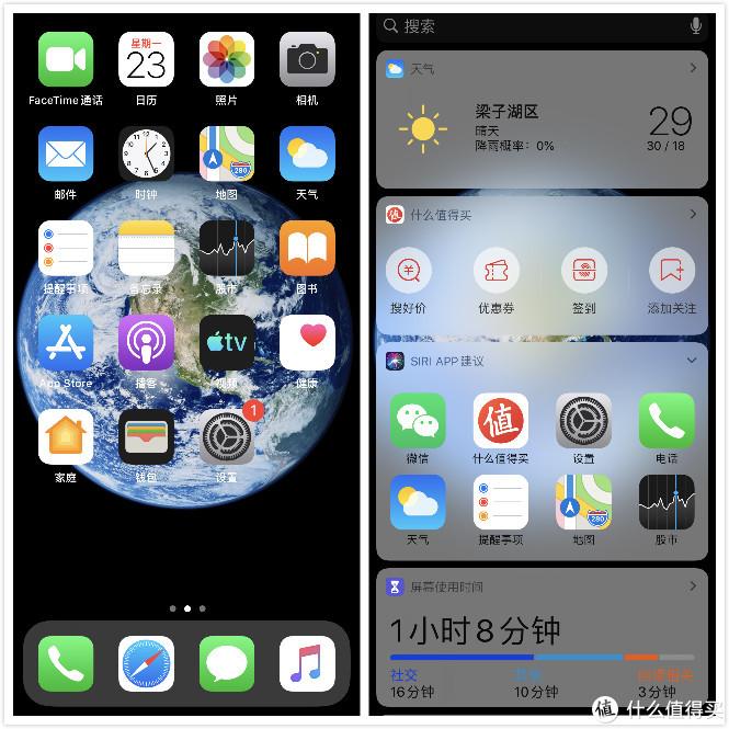 短板终补齐,小屏真旗舰:iPhone 11 Pro的真香速测