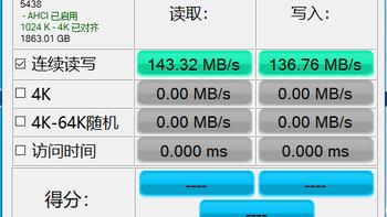东芝Premium移动硬盘使用体验(备份|云盘|多屏互动|音频|传输速度)