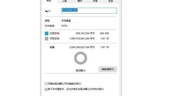东芝Premium 2T移动硬盘使用体验(配置 seq 碎片整理 分区 系统)