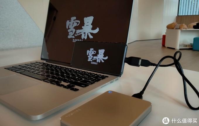 三年质保,手机也能用,东芝Premium 2T移动硬盘评测