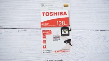 东芝M303E microSD 128G存储卡外观展示(包装 屏幕 配置 接口 游戏)