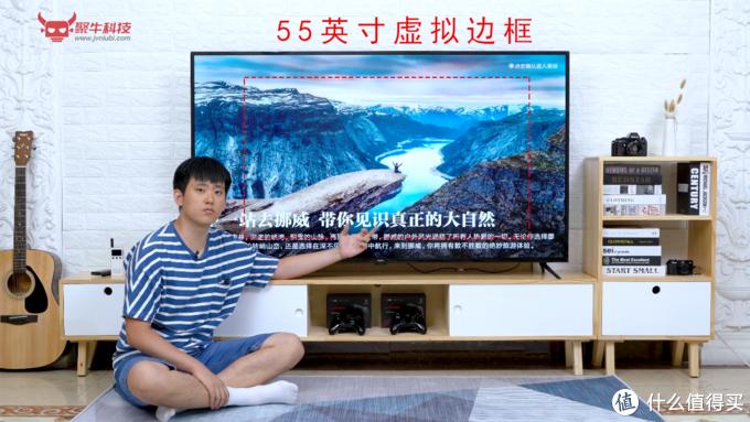 3799元 尺寸即正义 70英寸Redmi红米4K电视上手 真大!