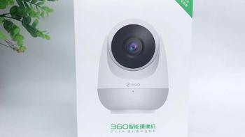 360智能摄像机外观展示(屏幕|主机|边框|电池|接口)