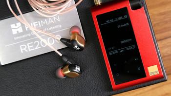 HIFIMAN RE2000 24K镀金版使用体验(音质|耳塞套|耳机包|插头|按钮)