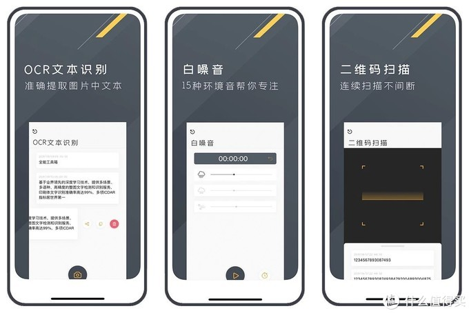 10款安卓iOS良心App,吹爆其中三款真心好用