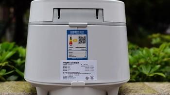 云米IH电饭煲4L外观展示(蒸笼|内胆|按钮|内盖|提手)