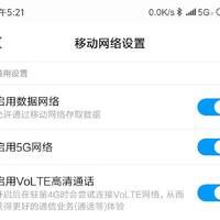 小米MIX3 5G版手机使用体验(优点 缺点 系统 颜值 续航)