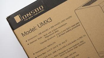 乔思伯UMX3机箱外观展示(进风口|开关|过滤网|扩展仓|灯带)