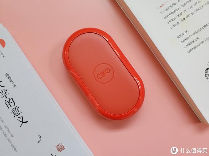 支持七种快充,CIKE小红玩二合一无线充移动电源简测