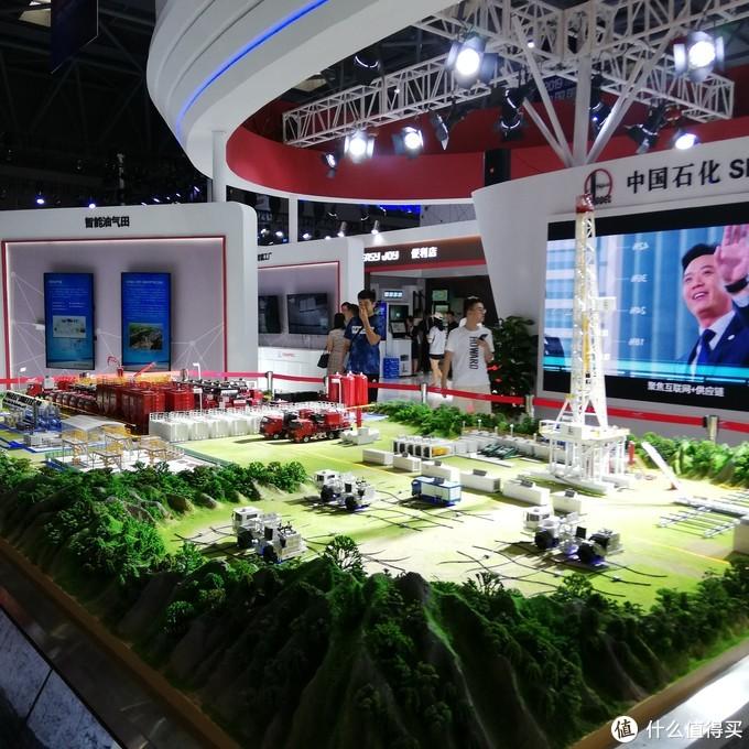 智匯八方,博采眾長--打卡重慶第二屆智博會