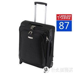 2019国庆推荐5款登机行李箱