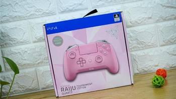 雷蛇 Razer Raiju 飓兽竞技粉晶版PS4手柄外观展示(适配器|电池|延长线|屏蔽环|控制器)