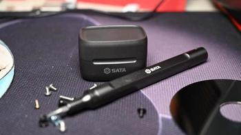 世达SATA PEN外观展示(批头|刀身|按键|接口|电池仓)