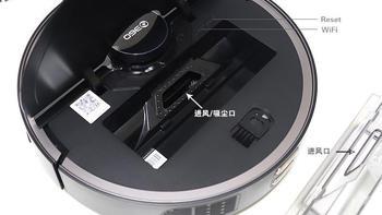 360 T90扫地机器人使用体验(刷头|吸头|吸管|除尘刷|安装)