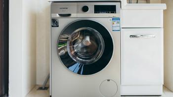 西门子iQ300悠享滚筒洗衣机怎么用(优点|缺点|噪音|水量|速度)