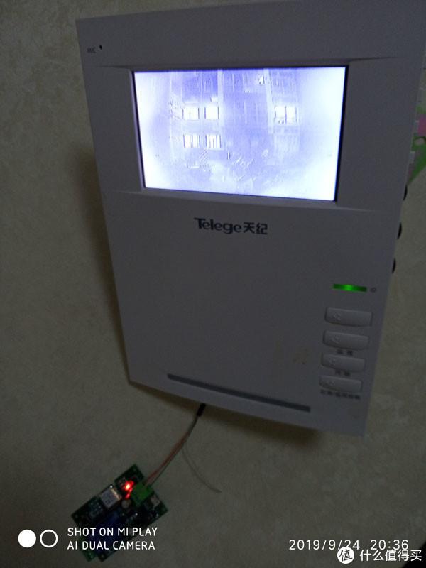 门禁的物联网升级(自备电源)