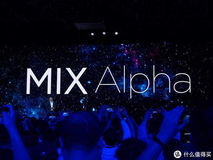 致创新,致探索,工程师文化的结晶:MI 小米 推出 MIX Alpha 环绕屏概念手机