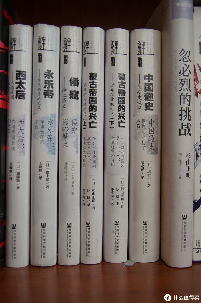 填充你的假期时光:历史向大部头图书推荐指南(内含推荐评级)