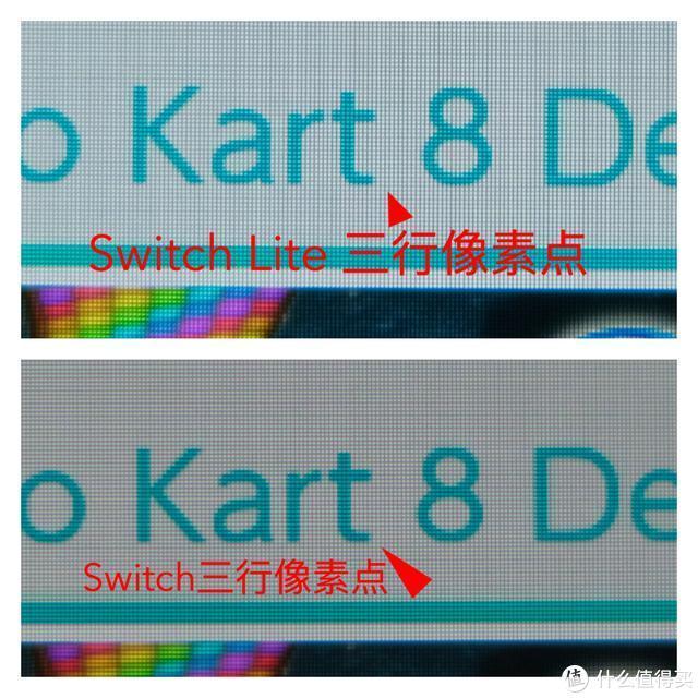 实机上手!阉割这么多,为什么我还是很爱Switch Lite?