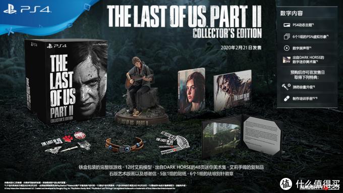 重返游戏:《最后生还者 第二幕》明年2月发售!新预告乔尔登场