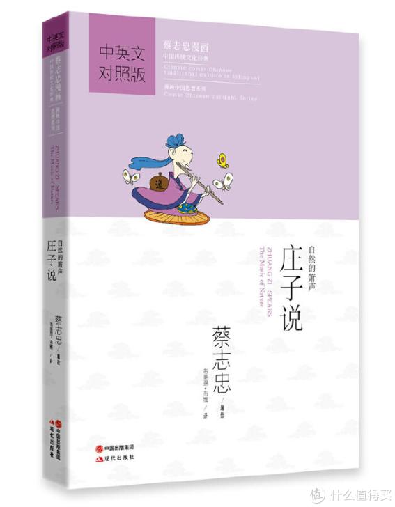 人民日报权威推荐1-9年级50部经典必读书目,为孩子收藏起来!
