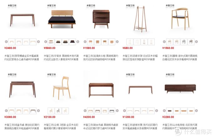 大件家具怎么买?必收藏的淘宝家具店清单奉上!还有热门单品推荐!
